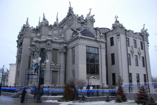 Київ: Будинок Городецького