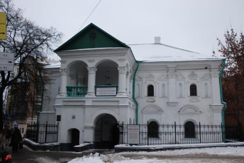 Київ: Будинок Петра І