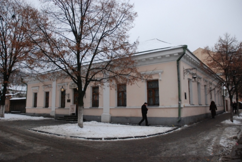 Київ: Житловий будинок (аптека)