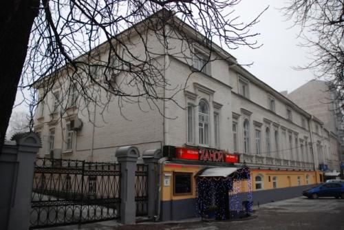 Київ: Губернаторський будинок