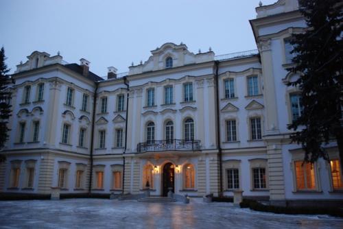 Київ: Кловський палац