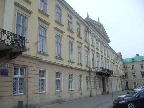 Львів: Адміністративні будинки