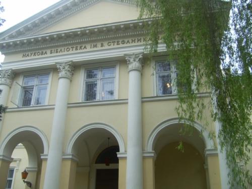 Львів: Бібліотека Оссолінських