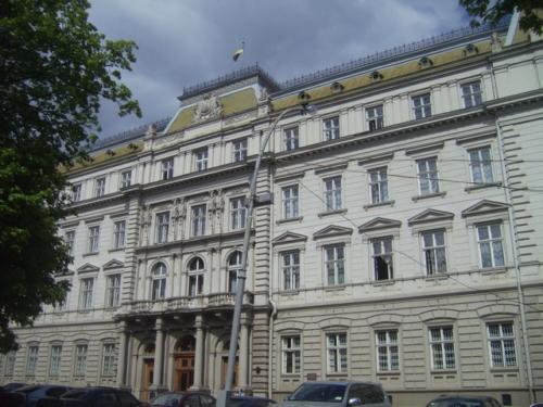 Львів: Будинок намісництва