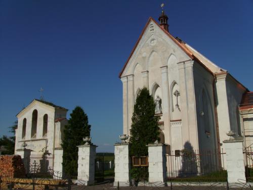 Верхня Білка: Костел св. Войцеха