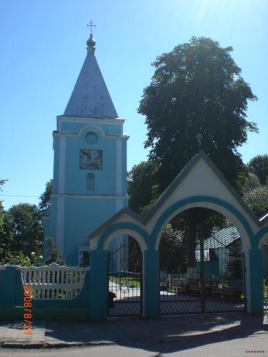 Любомль: Георгіївська Церква